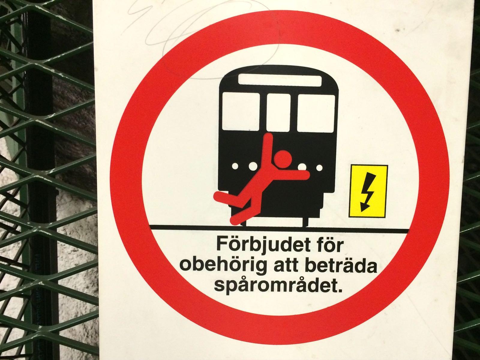exit0081