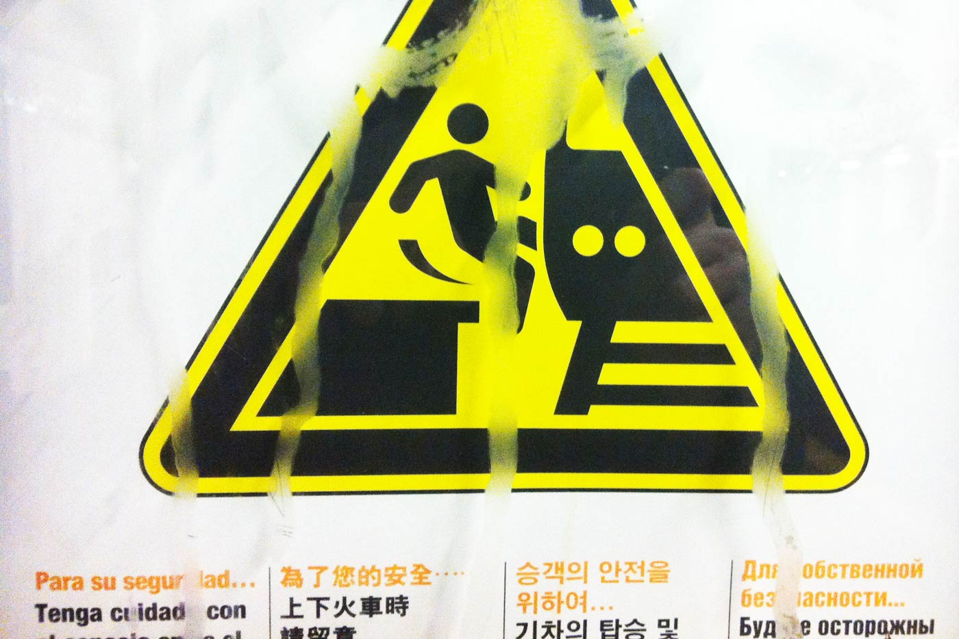 exit0089